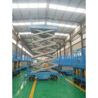 厂家直销四轮移动剪叉式液压升降机 电动液压升降平台 高空作业升降台