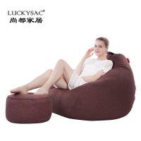 懒人沙发代理,杭州懒人沙发厂家代理,支持一件代发-尚都家居