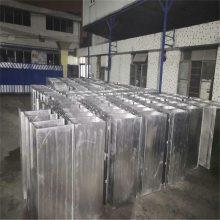 吊顶铝单板 幕墙主体铝合金 深圳吊顶铝单板厂家免费测量出图