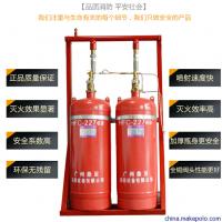 辽宁/铁岭市 七氟丙烷系统装备 气溶胶生产厂家