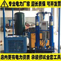 电力一二三级承装承修资质干燥空气发生器参考流量2m3/min安装调试赛瑞达