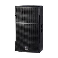 供应伊乐浦Ellenpro X12专业音响 KTV包房 酒吧迪厅音响