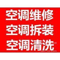 温州南郊专业空调维修(家用 商用)空调保养 加氟