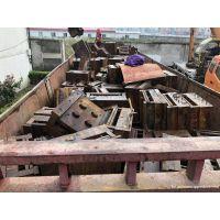 北京回收废铁常年大量废铁回收
