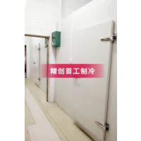 北京安装冷库公司 水果蔬菜储存冷库设计方案与造价