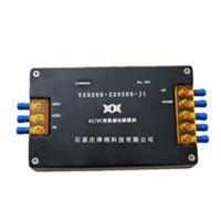 厂家供应YSD20D-220S05 AC转DC20w交流电源模块