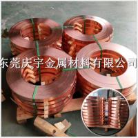 锂电池极耳用无氧铜带TU1/TU2镀镍紫铜带0.3mm0.4mm0.5mm