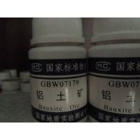 GBW10016(GSB-7)茶叶成分分析标准物质