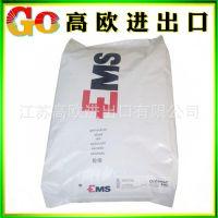 PPA/瑞士EMS/HTV-4H1 加纤40% 增强级 耐高温 注塑级尼龙PPA
