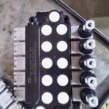 液压双层轿运车8-10辆,液压油缸控制多路换向阀,新型5联分配器