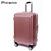 跨境专供工厂直销铝框条纹拉杆箱万向轮登机密码箱商务行李箱包