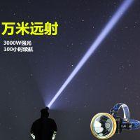 头灯 强光 充电 超亮 3000米 矿灯 高亮度疝气灯1000w黄光头戴式