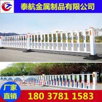 U型护栏京试护栏道路护栏北京护栏黄金护栏隔离带路中隔离栏