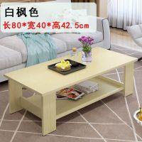 家用简约茶几客厅简易茶几木质方形双层茶桌单身公寓迷你小家具