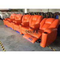 现代风格家庭影院VIP沙发 头等私人定制多功能伸展可躺手动电动太空舱真皮沙发座椅