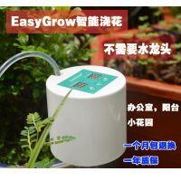 盆栽自动浇花器办公室阳台花园盆栽花盆出差定时滴灌自动智能浇水