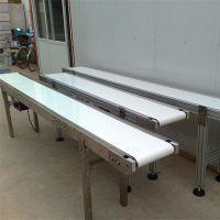 铝合金输送机铝型材带式运输机厂家直销 日用化工输送机