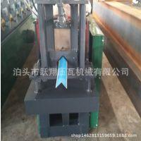 阴角机/地槽机/门框机/屋檐机彩钢瓦成型设备新型压瓦机