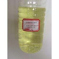 四川成都低价供应国产工业级次氯酸钠含量12%