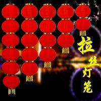 定制 植绒布春节过年大红灯笼户外阳台防水灯笼串创意折叠式挂件喜庆装饰用品
