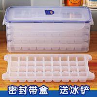 商用大冰格奶茶店专用制冰模具加厚塑料冰块盒大号冰格子