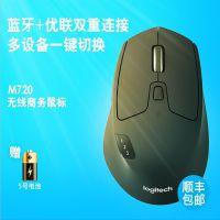 罗技 M720 商务办公电脑笔记本WIN7/8 MAC 蓝牙优联双模式