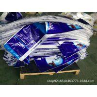 定制透明PPR管件编织袋 聚氯乙烯