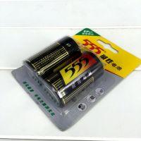 供应正品555大号碱性电池 三五1号LR20碱性电池 高容量电池