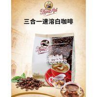Kapal Api火船印尼进口冲泡饮品三合一速溶白咖啡粉共444g 12包 进口咖啡批发