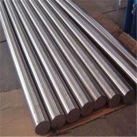 供应 7A09/LC9铝棒铝合金高强度高性能 7A09铝板