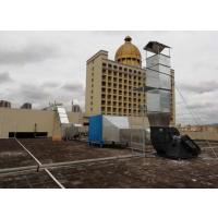 惠州某某公司有机废气治理工程活性炭吸附塔