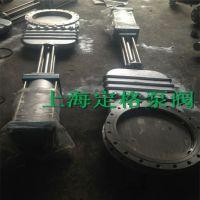 定格 DMZ673F-10P 气动暗杆刀型闸阀 不锈钢插板阀 暗杆刀闸阀