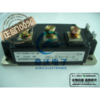 供全新三菱 CM200DU/24H 三极管质保 现货