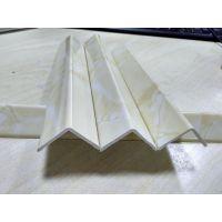 pvc护角条,石塑线条,栋洋,墙角防撞条,做角乐,厂家直销,仿大理石线条