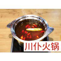 邯郸羊肉火锅 诚信互利 重庆滏益餐饮管理供应