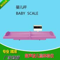 婴幼儿身高体重计 乐佳HW-B60卧式婴儿秤 婴儿身高体重测量仪
