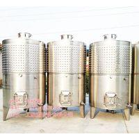 水果酒发酵罐 红酒发酵罐