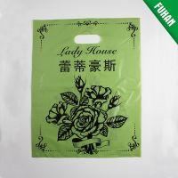 杭州胶袋厂定做服装包装袋 塑料袋定做 拉链PE袋