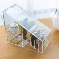 透明化妆品收纳盒亚克力梳妆台首饰盒可翻盖梯形7层纳格化妆盒