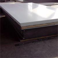 德州供应 超高分子量聚乙烯耐磨板 HDPE聚乙烯塑料板 pe板材厂家