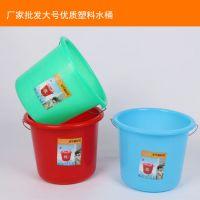 家用塑料水桶多色耐摔加厚耐用桶铁柄手提带盖圆桶厂家直销