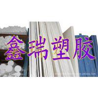 供应热塑性聚酯板 耐高温PET板  PBTP板 瓷白色ERTALYTE TX板