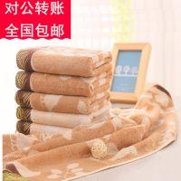 广州洁丽雅促销礼品保险公司 广告宣传品回馈答谢客户毛巾