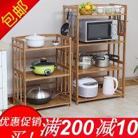 楠竹厨房置物架烤箱微波炉置物架落地多层实木三层用品锅收纳架子