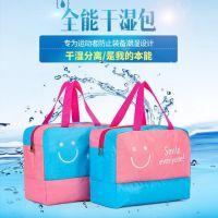沙滩游泳包干湿分离男女防水包定制收纳包大容量洗澡浴衣袋洗漱包