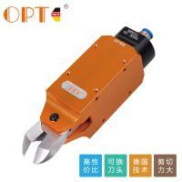 工业气动剪刀_MS-20+F5D_机械手专用_塑胶水口专用_自动化气剪_OPT气动剪刀一套
