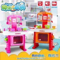欢乐小厨师 仿真厨具 仿真餐具亲子互动玩具 男孩女孩过家家玩具