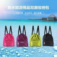 游泳包干湿分离女双肩包沙滩收纳防水儿童大容量成人运动健身包男