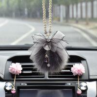 一件代发狐狸毛汽车挂件后视镜挂饰可爱蝴蝶结车载车内饰品吊饰毛
