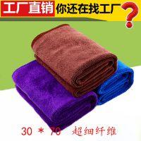 洗车毛巾30*70擦车巾强吸水不掉毛洗车布超细纤维家用多功能毛巾